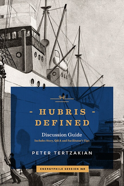 Front cover of Hubris Defined by Peter Tertzakian